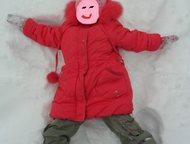 Куртка-пуховик-пальто Куртка-пуховик-пальто для девочки в хорошем состоянии. Ростовка 110. Цвет брусничный. Цена 1900руб., Арзамас - Детская одежда