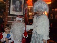 Батайск: Дед Мороз и Снегурочка Представьте, как обрадуется ваш ребенок, увидев на пороге настоящего деда мороза! Наш Дедушка Мороз сможет подружиться даже с с