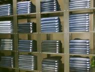 Бийск: Джинсы в Бийске, мужские и женские Джинсы являются самой функциональной одеждой, которую можно одеть и на работу, и на отдых. Изделия шьются в самых р