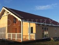 Построим дом баню мансарду беседку Предлагаем строительство дома с черновой внутренней отделкой и инженерными сетями всего за 19000 за м2. по каркасно, Челябинск - Строительство домов, коттеджей