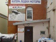 Екатеринбург: Сдам в аренду отдельно стоящее здание под офис, магазин, кафе Сдам в аренду отдельно стоящее здание под офис, магазин, кафе.   Общая площадь:148м2, хо