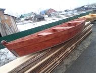 Лодка деревянная Продам лодку деревянную с усиленным транцем под мотор до 9л. с. , дл 4. 0м. , ширина 110см. , высота борта 40см. , весла с уключинами, Москва - Рыбалка