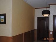 Декоративная отделка квартир, коттеджей Осуществляем все виды отделочных работ, профессиональное нанесение декоративной штукатурки, подготовка стен по, Екатеринбург - Ремонт, отделка (услуги)