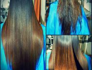 Екатеринбург: Бразильское выпрямление волос, выезд БРАЗИЛЬСКОЕ ВЫПРЯМЛЕНИЕ ВОЛОС! Кератиновое выпрямление и лечение волос! Кератин очень легко и быстро пропитывает