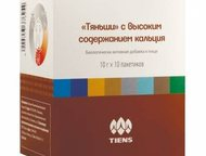 Кальций Тяньши ( 5 разновидностей ) Данный продукт разработан для устранения в организме острой потребности в кальции, например,   в период роста орга, Хабаровск - Биологически активные добавки (БАДы)