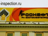 Хабаровск: Верхолазные работы в Хабаровске Промышленный альпинизм. Высотные работы.   • Индустриальная фотография  • Реставрационные работы  • Монтажные работы