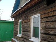 Хабаровск: Бревенчатый уютный дом Продается бревенчатый уютный дом в черте города. На участке есть отличная баня. В доме сделан ремонт установлены пластиковые ок