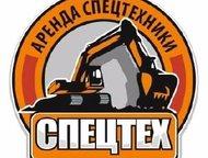 Хабаровск: Аренда автовышек в Хабаровске от 500 рублей/час  Максимальная рабочая высота - 10 м.   Рабочий радиус - 6, 5 м.   Грузоподъемность лебедки (опция) - 3