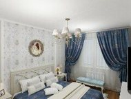 Хабаровск: Ремонт квартир Ремонт квартир , офисов, коттеджей под ключ, от косметики до Евроремонта. Договор , смета , гарантия.