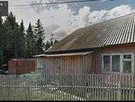 Обменяю жилой дом 100 кв. м. 6 соток отдельно стоящее жилое помещение 30 кв. м. электроотопление водопровод в черте города в парковой зоне. Рассмотрим, Ханты-Мансийск - Иногородний обмен