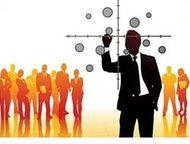 Проект-менеджер в отделе маркетинга Сотрудник с обязанностями проект-менеджера. Ведение, пополнение клиентской базы; мониторинг рекламы КП и ведущих С, Ижевск - Вакансии
