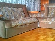 Продажа дивана Диван б/у в хорошем состоянии. Угловой, трансформер. Торг., Ижевск - Мягкая мебель