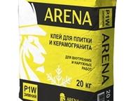 Arena P1W 20 кг — клей для плитки и керамогранита для внутренних и наружных работ зимний Рассуждаете, какой клей выбрать для работы с плиткой и керамо, Ижевск - Строительные материалы