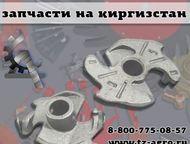 Вязальный аппарат на пресс подборщик Киргизстан Информация по установке и использованию пресс подборщика Киргизстан.   Киргизстан используется для мех, Энгельс - Строительные материалы