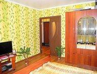 Казань: Продажа квартиры Для тех, кто привык платить за качество!   ~ Отличная 1-комн. квартира площадью 52 кв. м. , комната 18 кв. м. , кухня 14 кв. м. по ад