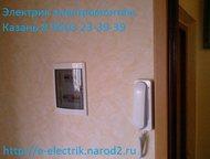 электрик,электромонтажник Профессиональный элeктpик, электромонтажник в Казани, замена проводки в квартире по прайсу, расценки на электромонтаж, замен, Казань - Электрика (услуги)