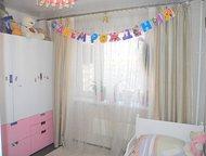 Продажа квартиры Продаётся квартира по адресу: Академика Глушко, д. 22Г    1-к квартира 55 м² на 5 этаже 17-этажного кирпичного дома    1. Кварти, Казань - Продажа квартир