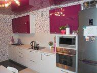 Казань: Продажа квартиры Продаётся квартира по адресу: Академика Глушко, д. 22Г    1-к квартира 55 м² на 5 этаже 17-этажного кирпичного дома    1. Кварти