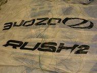 Казань: Параплан Rush 2 производитель ozone (France) 2009г/в Параплан Rush 2 производитель ozone (France) 2009г/в- 36 500 руб.   EN-B / LTF 1-2 . Весовая вилк