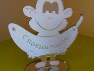 Кемерово: Изготовление бизнес сувениров к Новому году Совсем скоро новогодние праздники, позаботьтесь о подарках заранее, а мы Вам поможем подобрать оригинальны