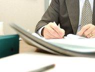 Помощь юриста Консультирование граждан в областях уголовного, гражданского, семейного, жилищного, наследственного, земельного, трудового, пенсионного,, Кемерово - Юридические услуги