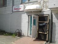 Продам помещение Продам помещение с отдельным входом., Кемерово - Коммерческая недвижимость