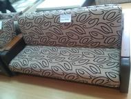 Кемерово: мягкая мебель классная мягка мебель