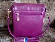 Кемерово: женская сумка женская сумка новая из эко кожи . цвет бардовый.