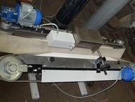 Округлитель ленточный ОЛ-2М с мукопосыпателем Ленточный округлитель используется для округления тестовых заготовок перед последующим формованием, а та, Арзамас - Разное
