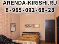 Кириши: Лучшие квартиры посуточно г Кириши Сдам 1 и 2 комн квартиру на сутки/неделю/месяц  Квартиры полностью оборудованы для комфортного проживания 1-3/4 чел