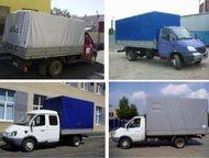 Краснодар: Тенты для грузовых автомобилей Наша компания занимается изготовлением тентов для грузовых автомобилей и прицепов по доступным ценам. Мы работаем тольк