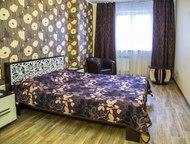 Квартира посуточно бизнес класса Новая роскошная квартира с уникальным дизайнерским ремонтом расположена в тихом уютном районе с полноценной экономиче, Красноярск - Снять жилье