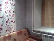 Красноярск: Сдам гостинку на Вавилова 98 Сдам отличную гостинку на Вавилова 98. 16кв. м. после ремонта. Есть все необходимое для жизни-телевизор, холодильник, кро