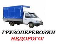Транспортная компания Переезд Сервис Транспортная компания Переезд Сервис предлагает Услуги Грузчиков и Грузового такси по Красноярску и Красноярскому, Красноярск - Транспорт (грузоперевозки)