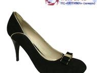 Красноярск: большая женская обувь 41-44 Женская обувь больших размеров с 41 по 44, на все сезоны! Разнообразие цветов и моделей! Удобно и красиво! ! ! Только у на