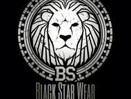 Красноярск: Действующий магазин одежды Black Star Wear Франшиза магазина одежды Black Star Wear в Красноярске.   Магазин уже открыт в ТРЦ ИЮНЬ.   Лэйбл Black Star