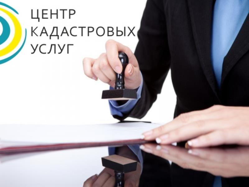 Открыть ип юридические услуги