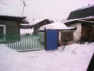 Ленинск-Кузнецкий: Срочно продам дом Продам дом 3 комнаты, кухня. В доме вода, слив, пластиковые окна. Летняя кухня и гараж в стадии ремонта. Реальному покупателю хороши