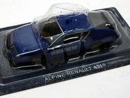 полицейские машины мира №11 Alpine renault A 310,французская жандармерия. цвет:синий, масштаб:1:43, сделан из металла и пластика, модель в блистере, с, Липецк - Коллекционирование