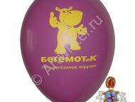 Москва: Печать логотипа на воздушных шарах Печать логотипа на воздушных шарах в Москве. Нанесение рекламных слоганов, контактной информации, поздравлений и ло