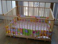 Москва: Манеж детский деревянный 1,2х1,5м Манеж на заказ по индивидуальным размерам. Большой детский деревянный манеж 1. 5х1. 2м с калиткой. Особенно актуальн