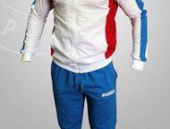 Москва: Спортивные костюмы- путь к успеху Спортивные костюмы отличного качества для активного образа жизни.   Весь товар производится из качественных тканей,
