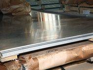 Волхов: Алюминиевый прокат - листы, плиты, трубы, прутки, шестигранник, шина, Резка и Рубка в размер, Заготовки, Наша компания предлагает алюминиевый прокат в