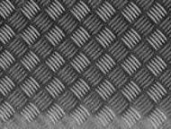 Озерск: Алюминиевый прокат - листы, плиты, трубы, прутки, шестигранник, шина, Резка и Рубка в размер, Заготовки, Наша компания предлагает алюминиевый прокат в