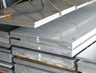 Алюминиевый прокат - листы, плиты, трубы, прутки, шестигранник, шина, Резка и Рубка в размер, Заготовки, Наша компания предлагает алюминиевый прокат в, Новый Уренгой - Строительные материалы