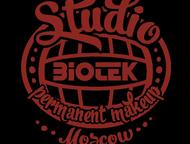 Москва: Перманентный макияж (татуаж) элит класса Чего хочется женщине в преддверии праздников?   Конечно же быть красивой! )  Не упустите шанс подчеркнуть сво