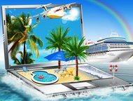 Москва: Морские и речные круизы по всему миру в Онлайн Компания nordex sea cruise llc. приглашает отдохнуть в любом уголке нашего земного шара на самых лучших