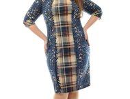 """Женские трикотажные платья больших размеров оптом Фабрика """"Dream World"""" - производитель высококачественной стильной женской одежды больших размеров. Н, Кемерово - Женская одежда"""
