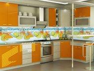 Тюмень: Кухонный фартук МДФ Предлагаем Вашему вниманию кухонные фартуки МДФ собственного производства. Стильные и оригинальные рисунки прекрасно дополнят диза