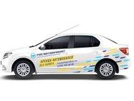 Оренбург: Прокат/Аренда авто без залога в г, Оренбург Компания предлагает Вам услуги по аренде автомобилей в г. Оренбург.   1. Идеальное техническое состояние и